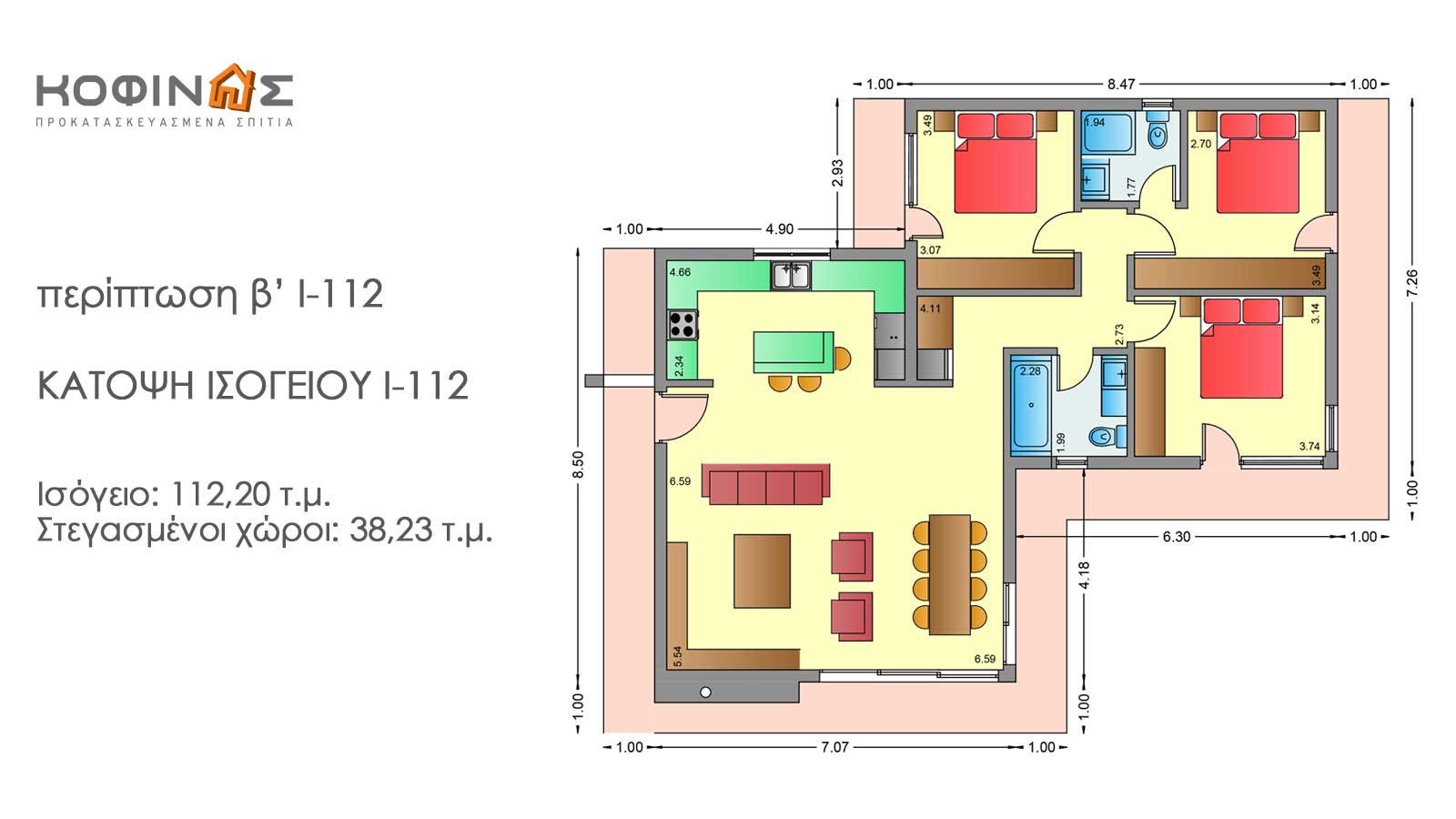 Ισόγεια Κατοικία I-112, συνολικής επιφάνειας 112,20 τ.μ.