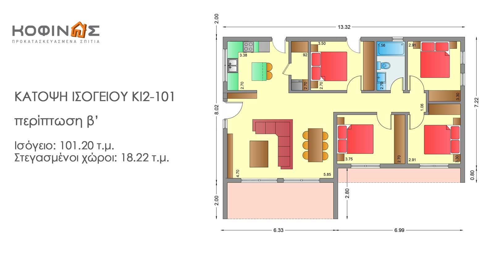 Ισόγεια Κατοικία ΚΙ2-101, συνολικής επιφάνειας 101,20 τ.μ.