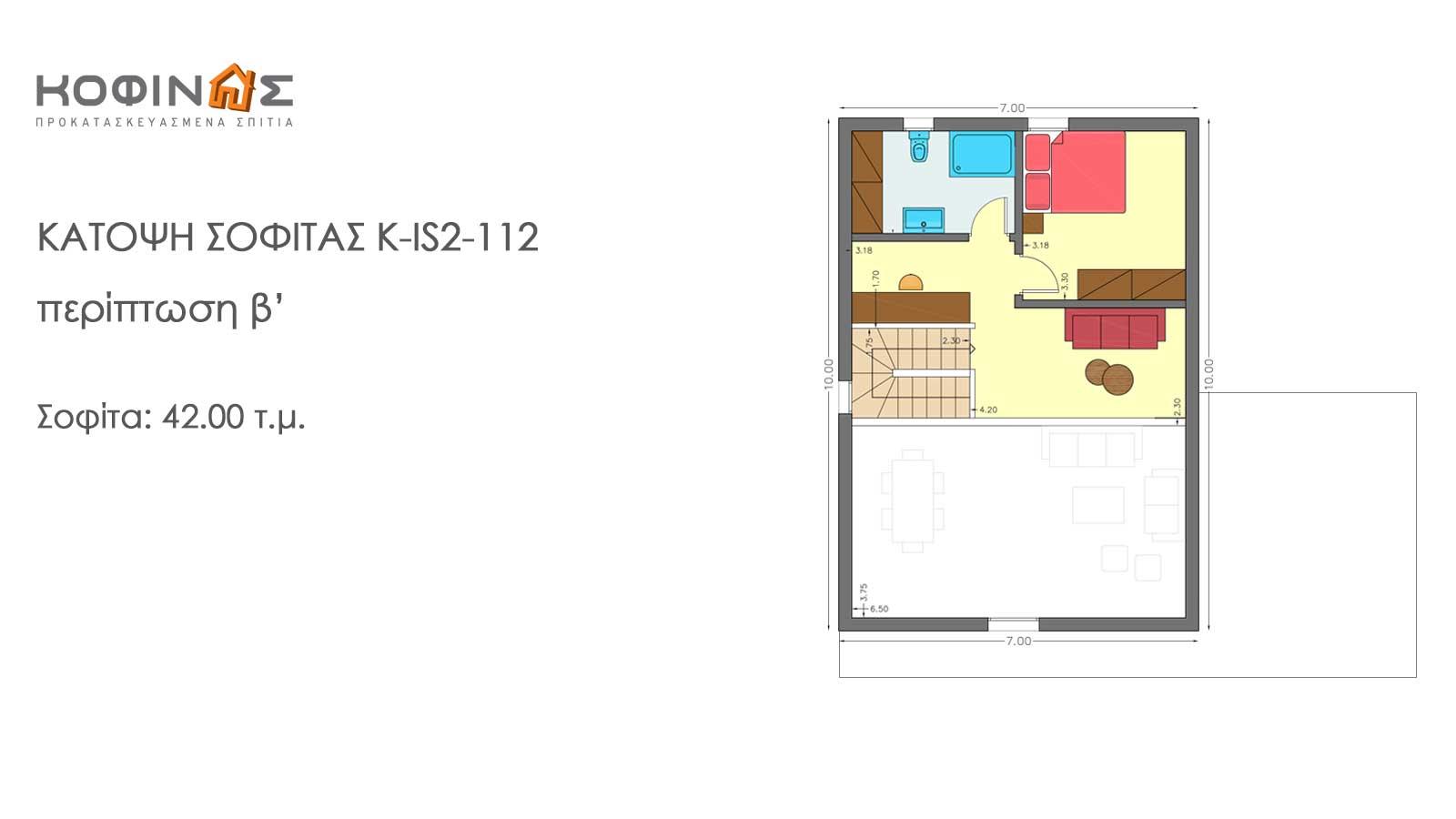 Ισόγεια Κατοικία με Σοφίτα KIS2-112, συνολικής επιφάνειας 112,00 τ.μ.