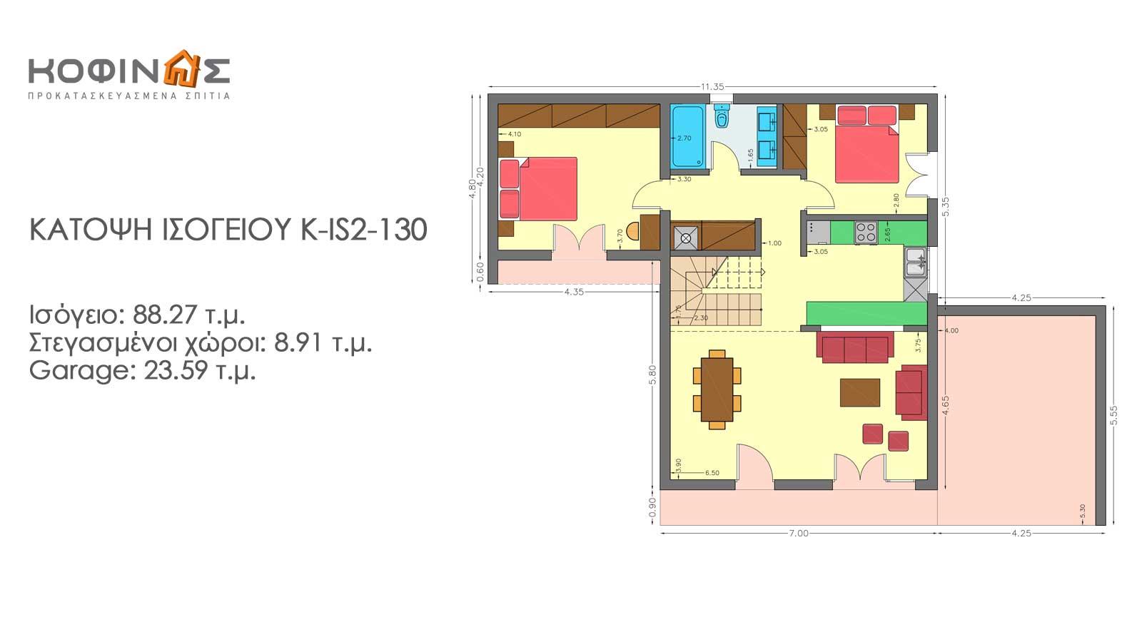Ισόγεια Κατοικία με Σοφίτα KIS2-130, συνολικής επιφάνειας 130,27 τ.μ.