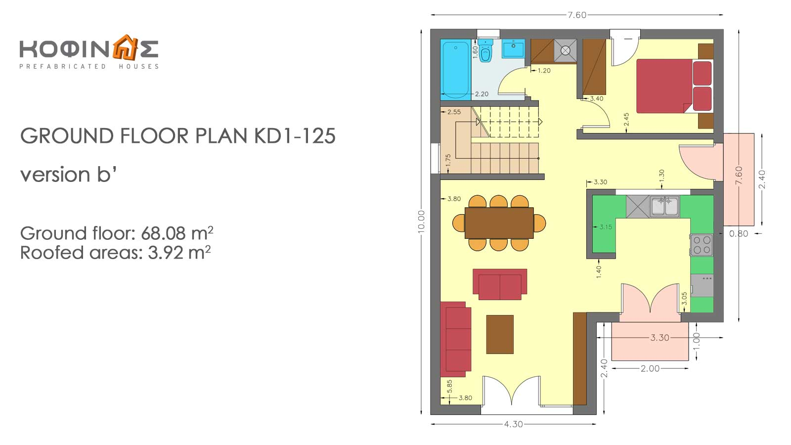 2-story house ΚD1-125, total surface of 125,84 m²