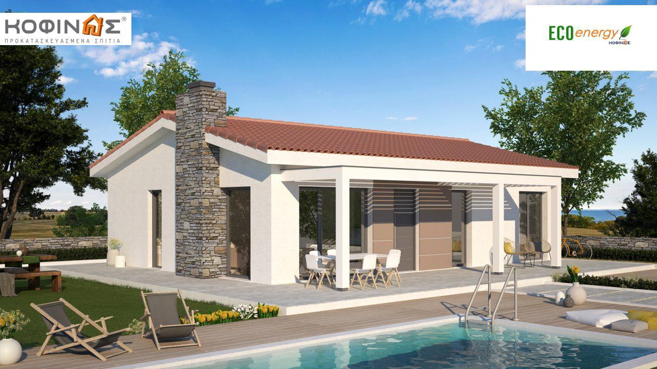 Ισόγεια Κατοικία ΚΙ1-100, συνολικής επιφάνειας 100,38 τ.μ. featured image