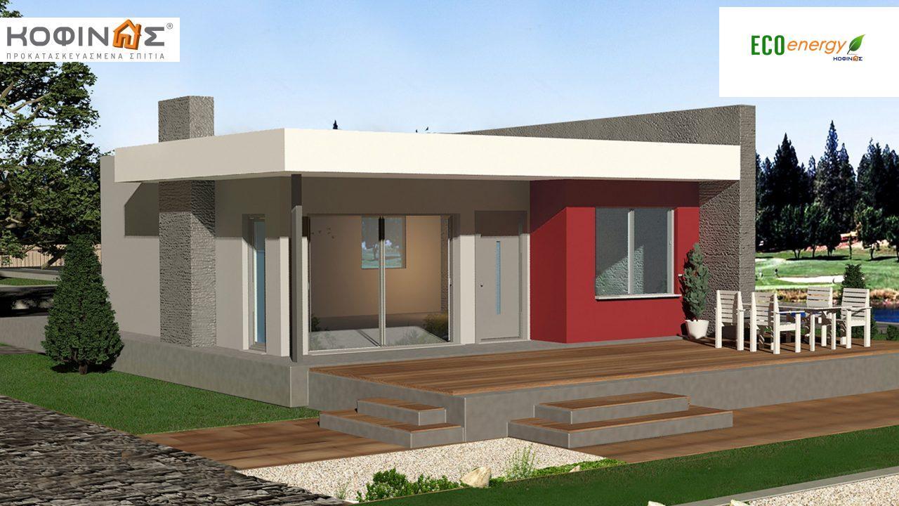 Ισόγεια Κατοικία I-68 συνολικής επιφάνειας 68,10 τ.μ., στεγασμένοι χώροι 26,90 τ.μ featured image
