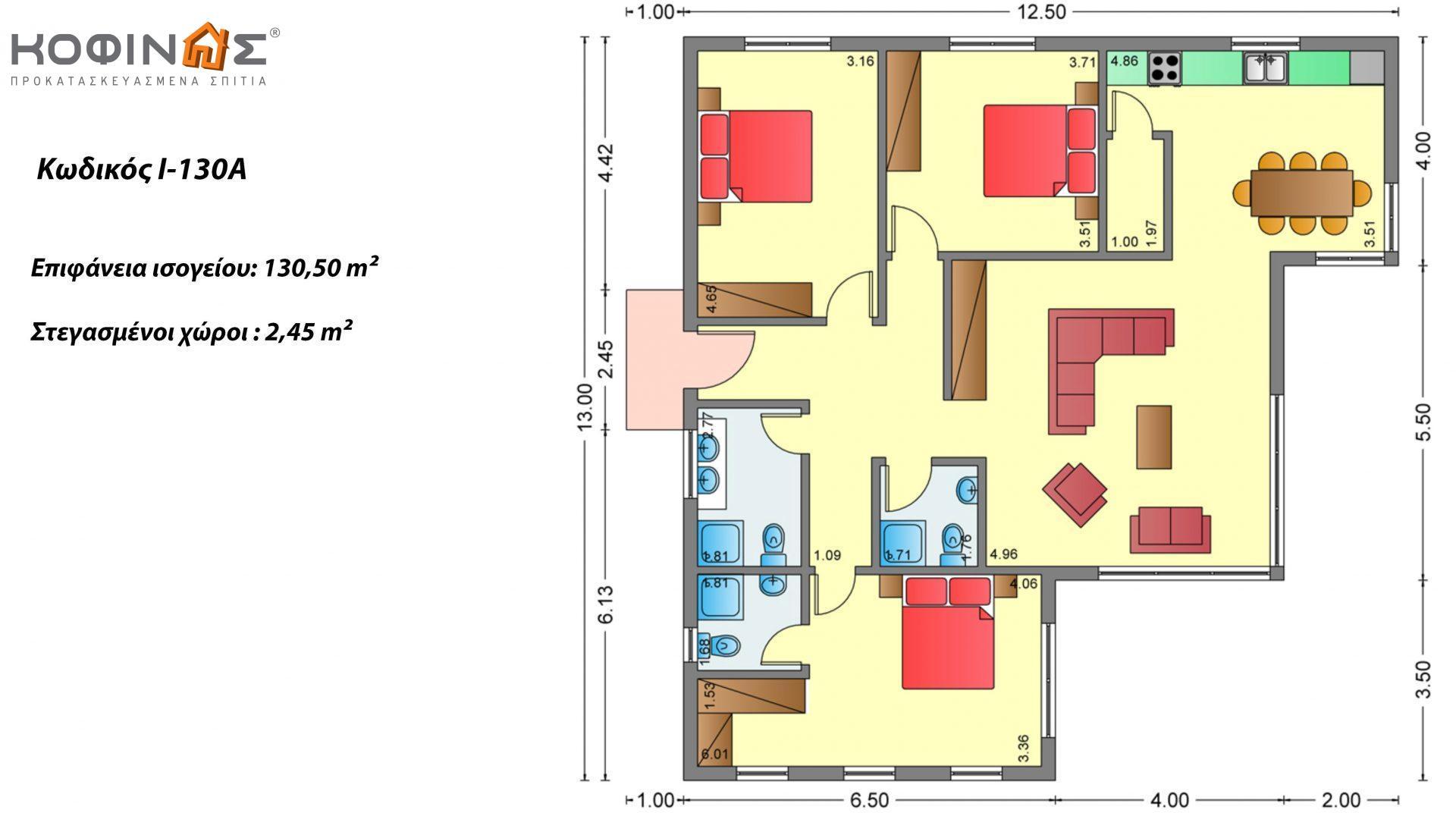 Ισόγεια Κατοικία I-130a, συνολικής επιφάνειας 130,50 τ.μ., στεγασμένοι χώροι 2,45 τ.μ.