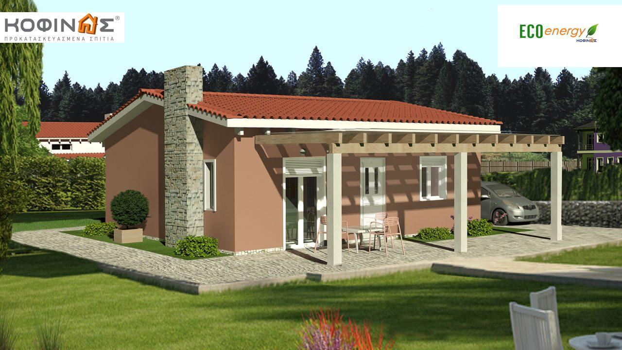 Ισόγεια Κατοικία I-65, συνολικής επιφάνειας 65,10 τ.μ. featured image