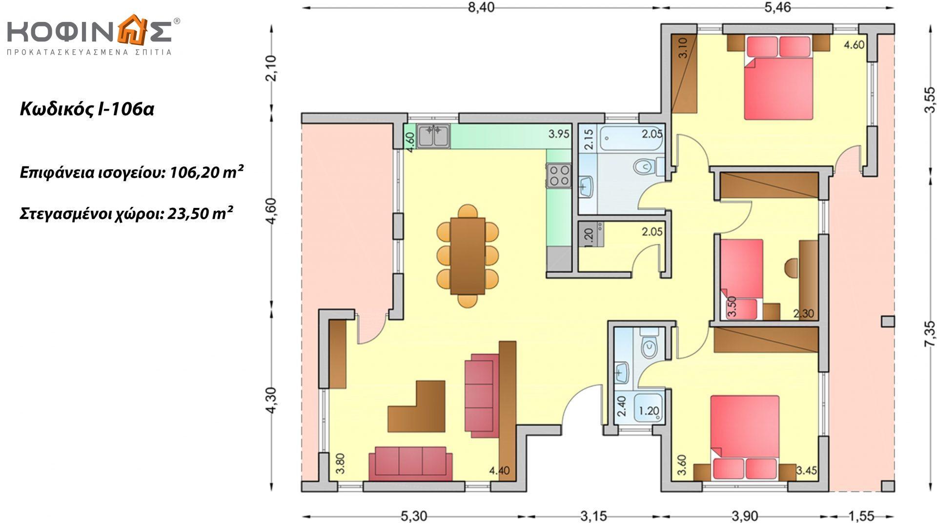 Ισόγεια Κατοικία I-106a συνολικής επιφάνειας 106,20 τ.μ., στεγασμένοι χώροι 23,50 τ.μ