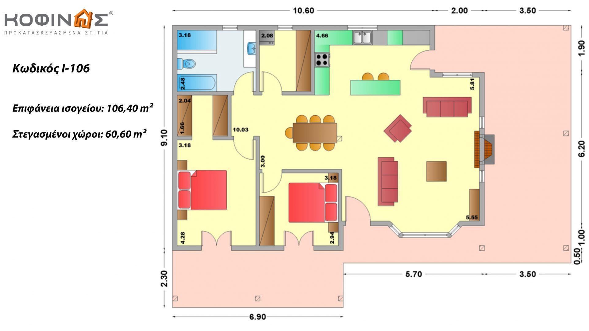 Ισόγεια Κατοικία I-106 συνολικής επιφάνειας 106,40 τ.μ., στεγασμένοι χώροι 60,60 τ.μ