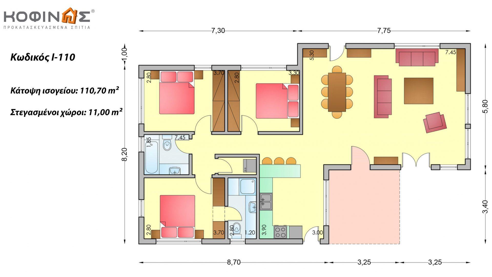 Ισόγεια Κατοικία I-110 συνολικής επιφάνειας 110,70 τ.μ., στεγασμένοι χώροι 11,00 τ.μ