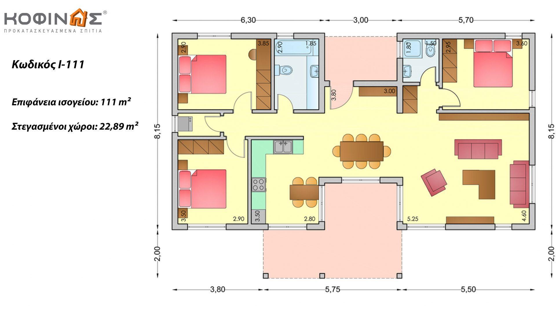 Ισόγεια Κατοικία I-111 συνολικής επιφάνειας 111 τ.μ., στεγασμένοι χώροι 22,89 τ.μ.