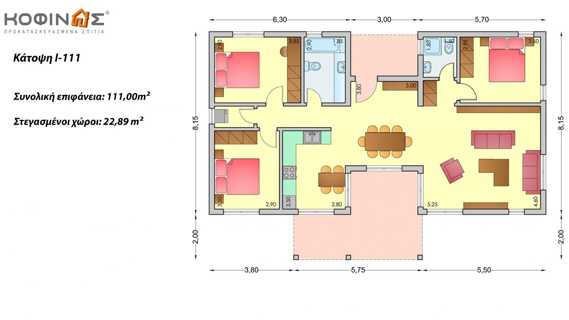 Ισόγεια Κατοικία I-111, συνολικής επιφάνειας 111,00 τ.μ.