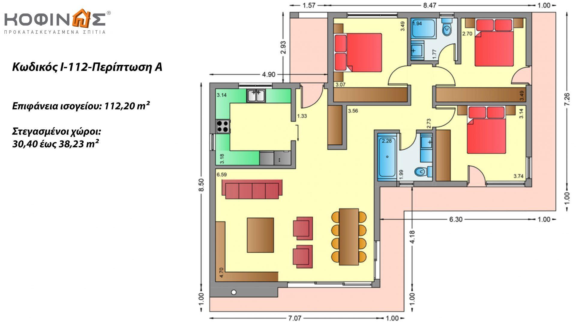 Ισόγεια Κατοικία I-112 συνολικής επιφάνειας 113,21 τ.μ., στεγασμένοι χώροι 19,21 τ.μ.