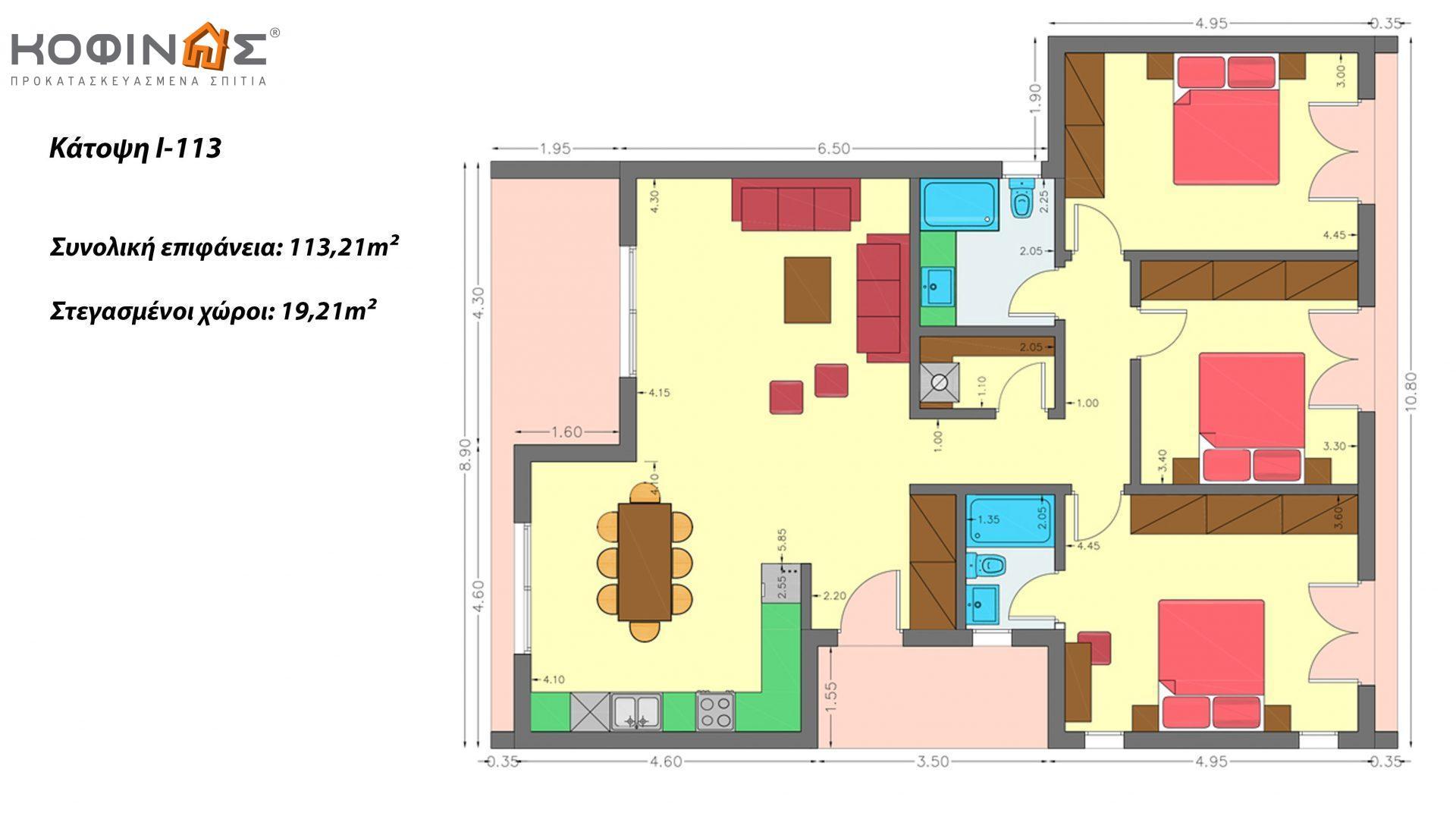 Ισόγεια Κατοικία I-113, συνολικής επιφάνειας 113,21 τ.μ.