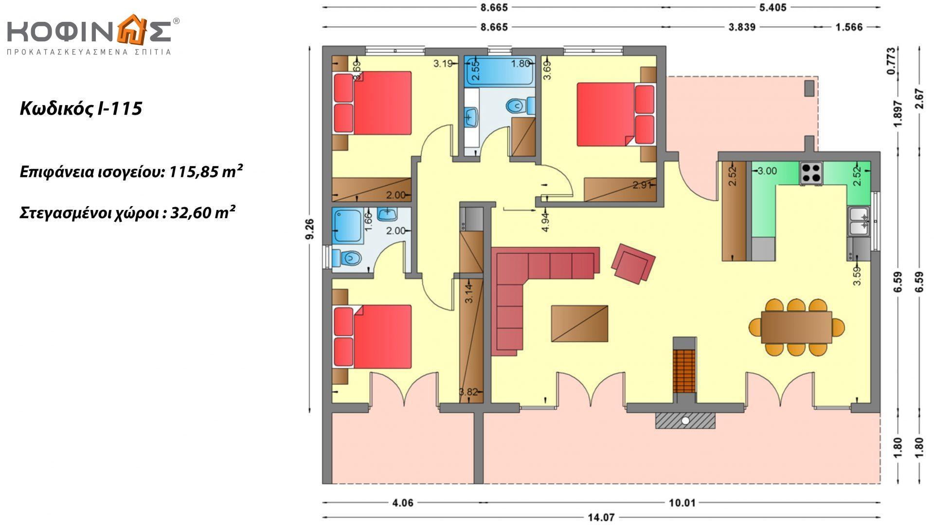 Ισόγεια Κατοικία I-115, συνολικής επιφάνειας 115,85 τ.μ., στεγασμένοι χώροι 32,60 τ.μ.