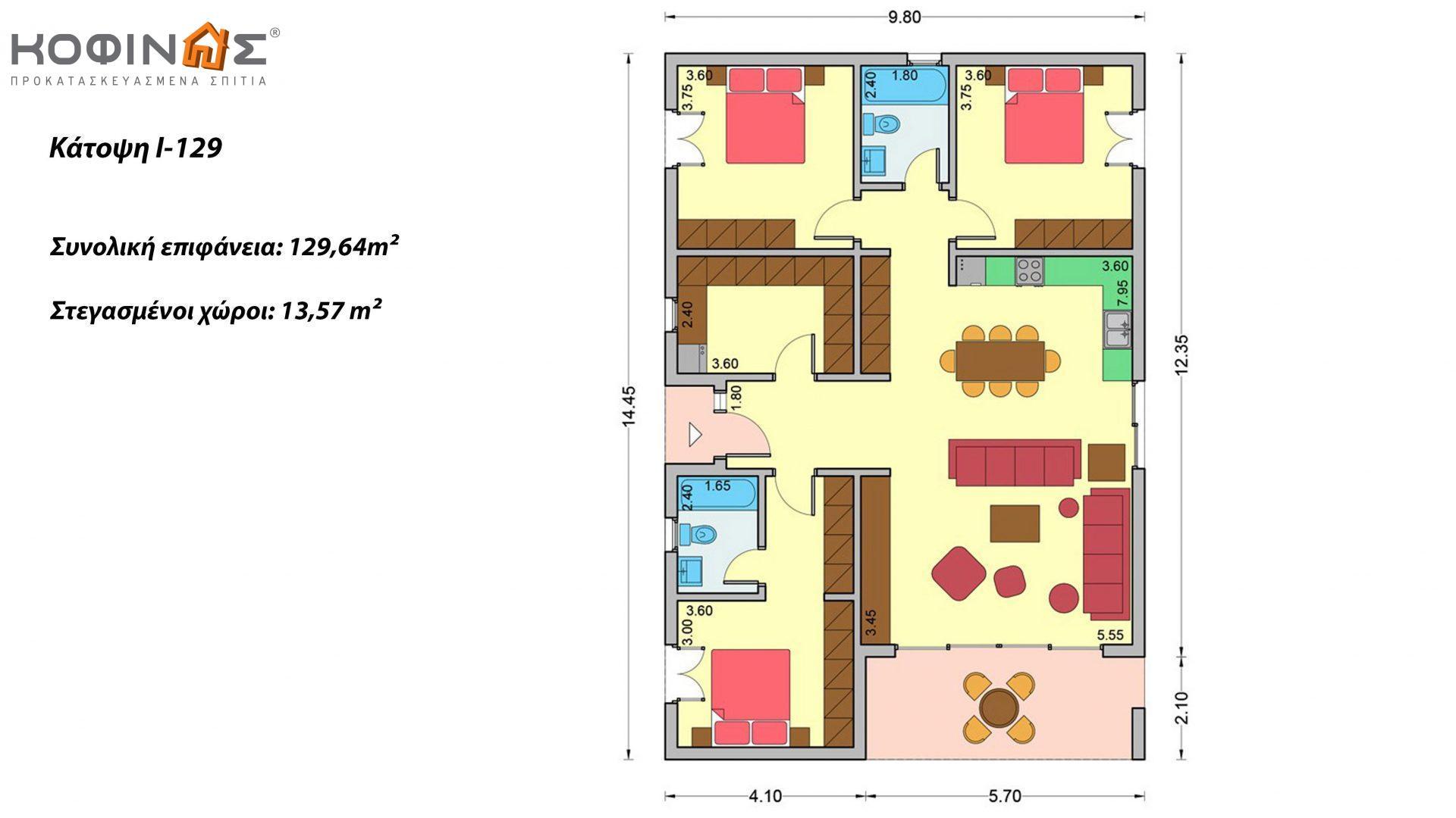Ισόγεια Κατοικία I-129α, συνολικής επιφάνειας 129,64 τ.μ.