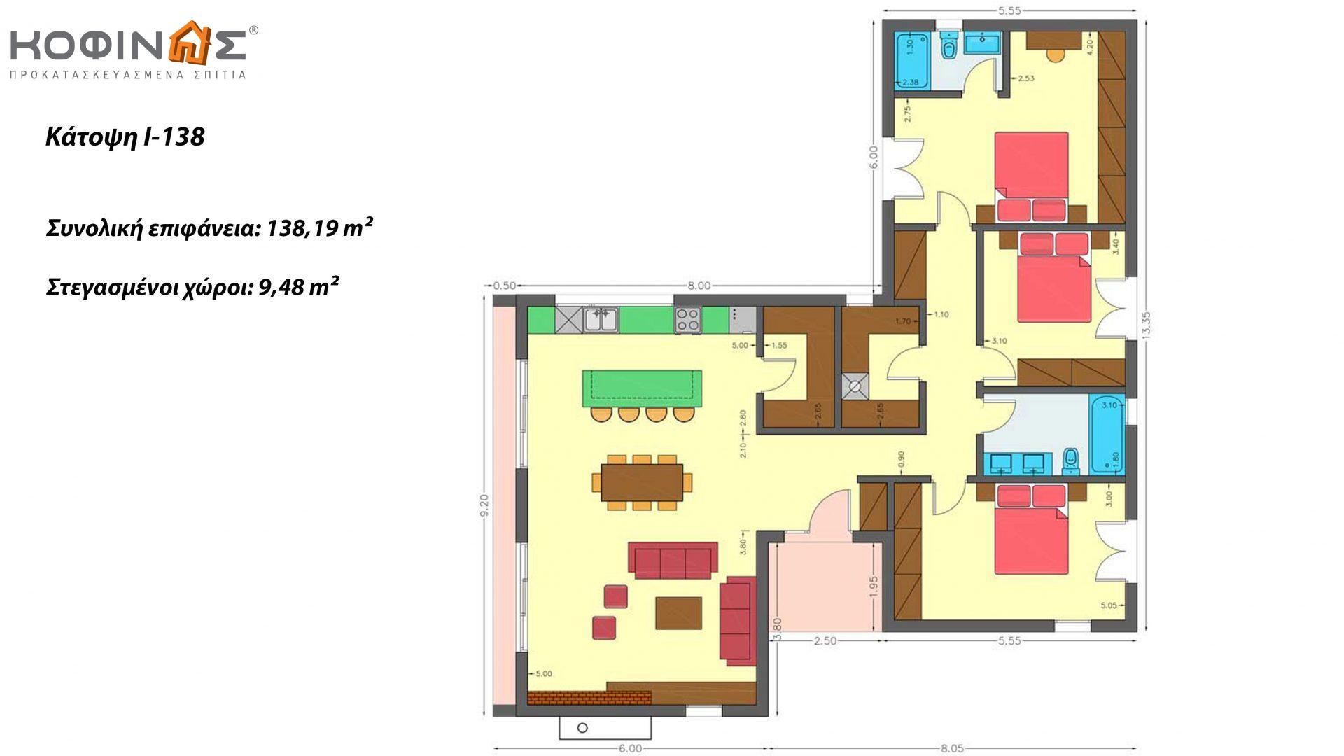 Ισόγεια κατοικία Ι-138, συνολικής επιφάνειας 138,19 τ.μ.