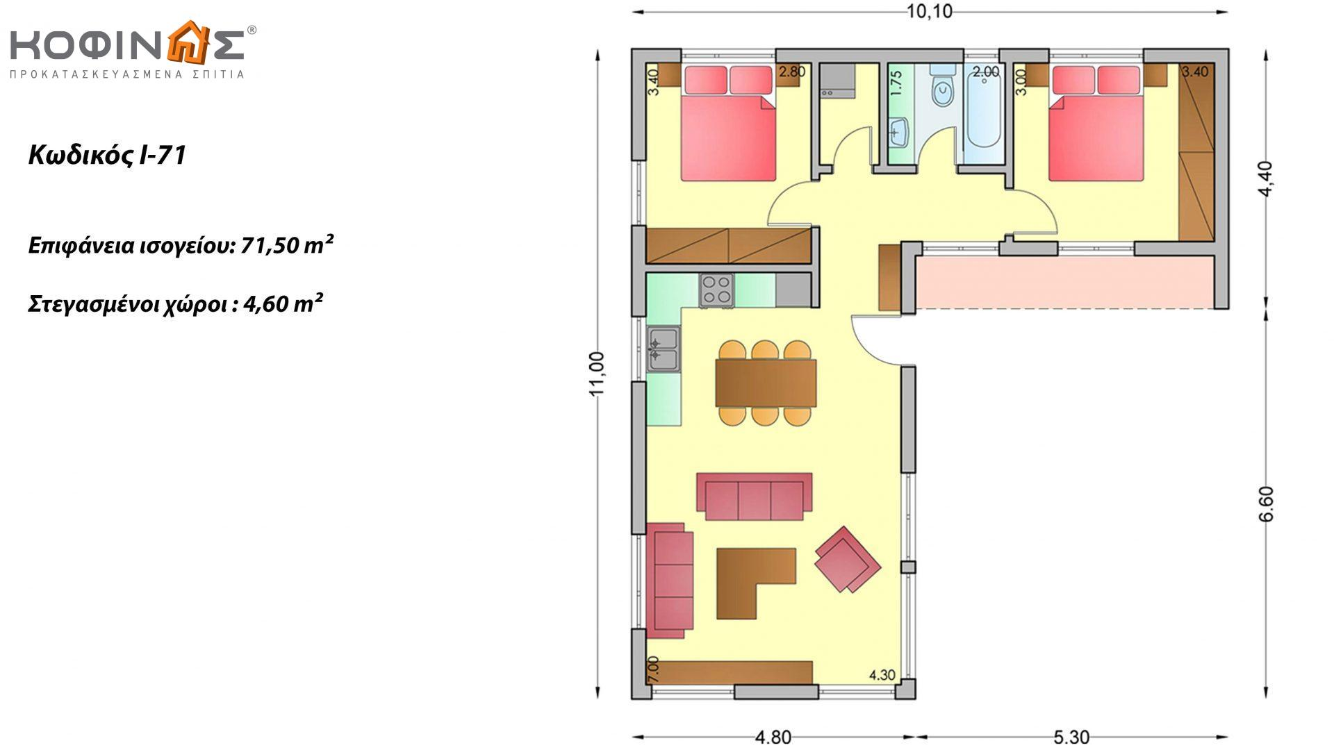 Ισόγεια Κατοικία I-71 συνολικής επιφάνειας 71,50 τ.μ., στεγασμένοι χώροι 4,60 τ.μ