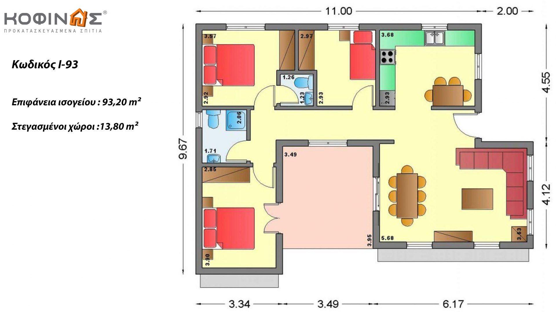 Ισόγεια Κατοικία I-93 συνολικής επιφάνειας 93,20 τ.μ., στεγασμένοι χώροι 13,80 τ.μ