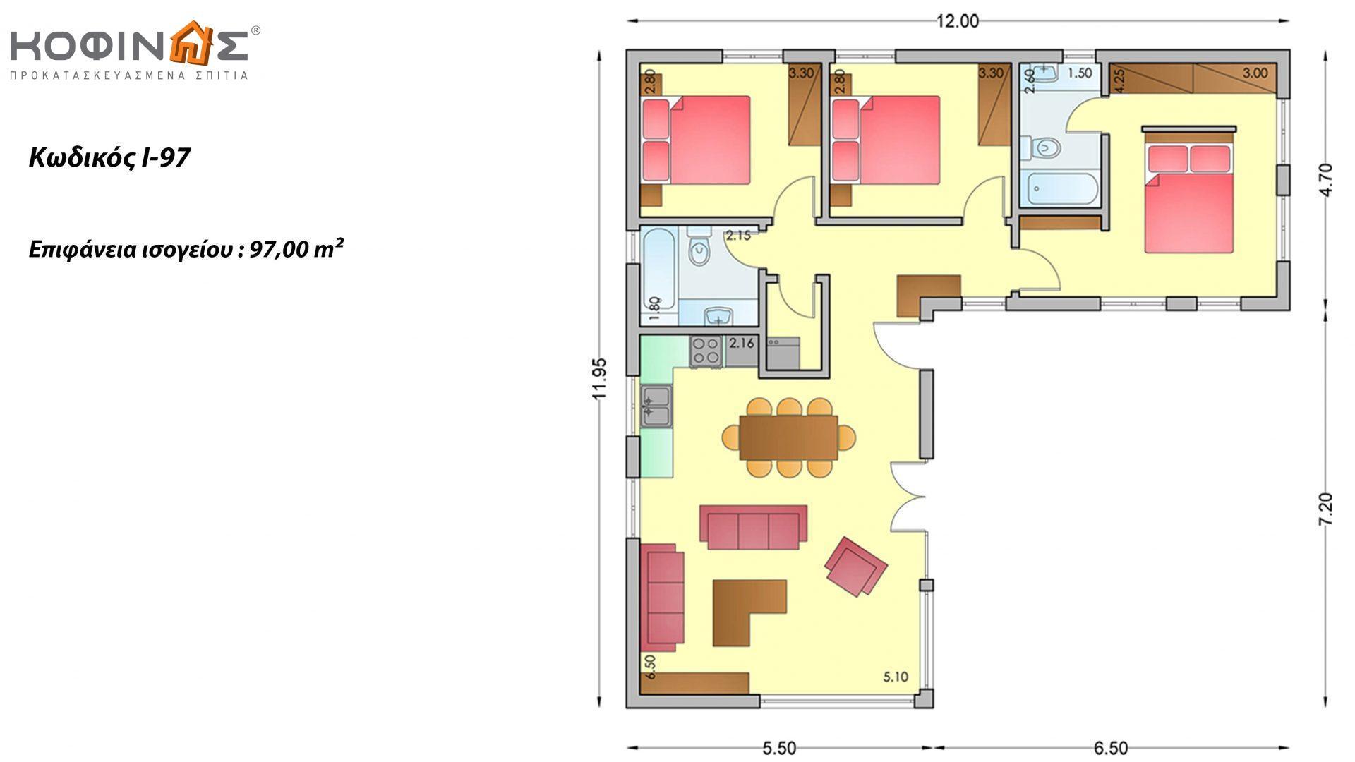 Ισόγεια Κατοικία I-97 συνολικής επιφάνειας 97,00 τ.μ.