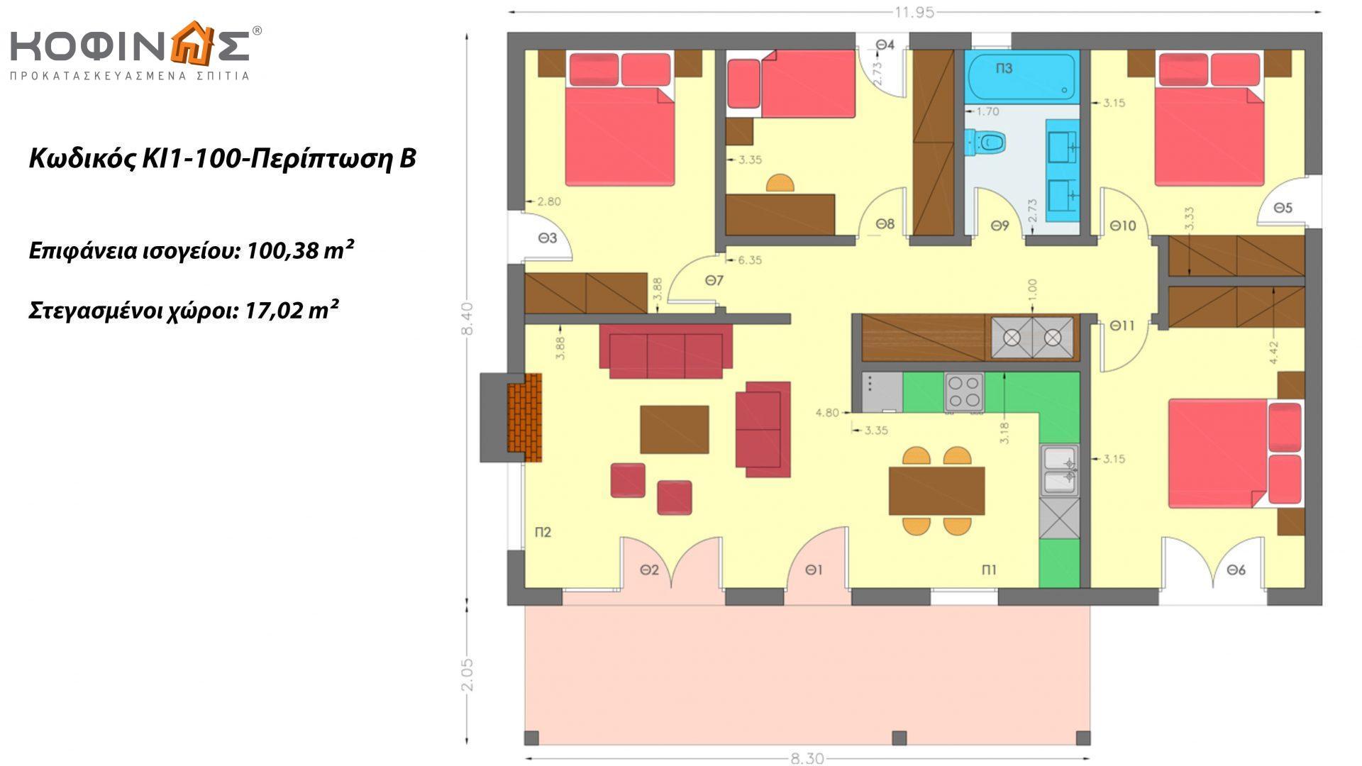 Ισόγεια Κατοικία ΚI1-100 συνολικής επιφάνειας 100,38 τ.μ., στεγασμένοι χώροι 17,02 τ.μ
