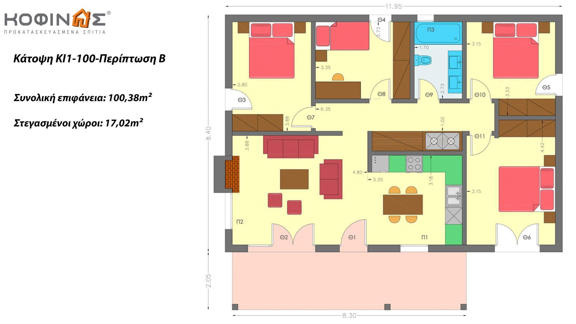 Ισόγεια Κατοικία ΚΙ1-100, συνολικής επιφάνειας 100,38 τ.μ.
