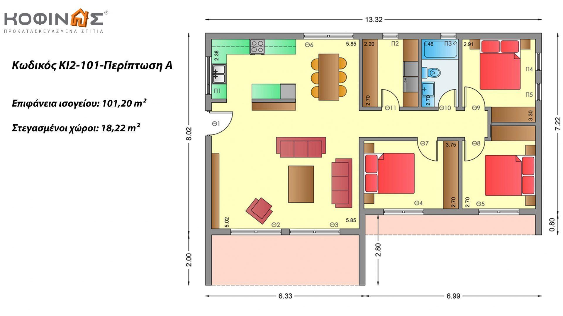 Ισόγεια Κατοικία KI2-101 συνολικής επιφάνειας 101,20 τ.μ., στεγασμένοι χώροι 18,22 τ.μ