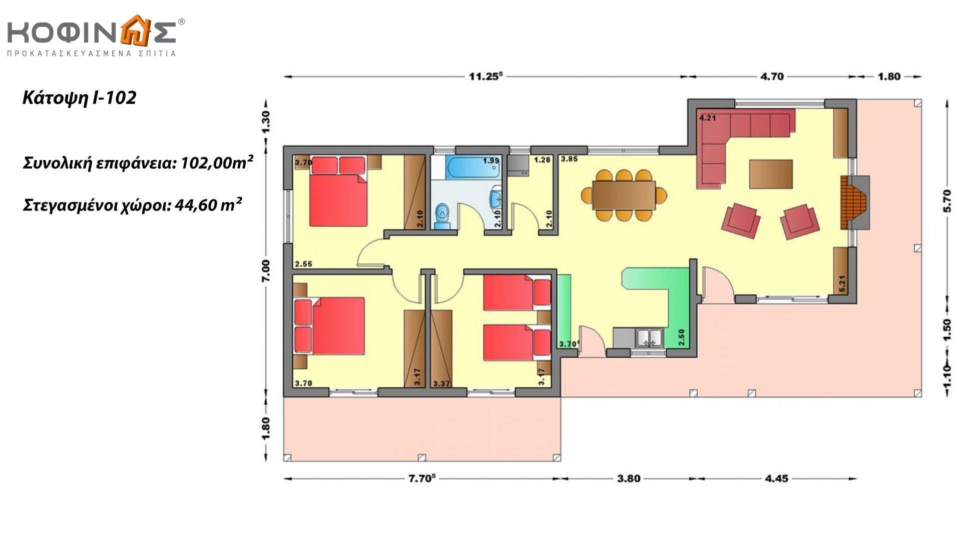 Ισόγεια Κατοικία I-102, συνολικής επιφάνειας 102,00 τ.μ.