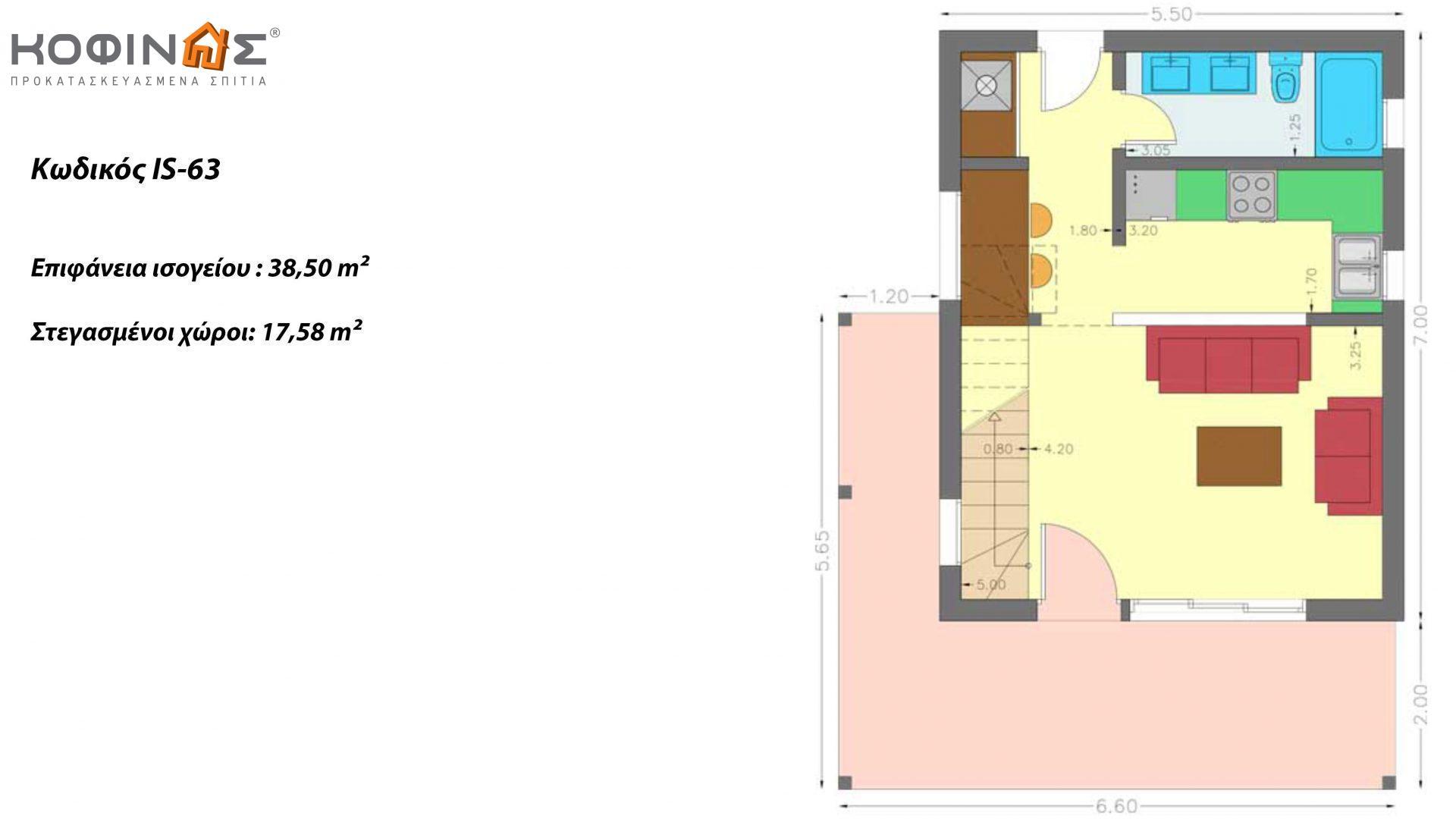 Ισόγεια Κατοικία με Σοφίτα IS-63, συνολικής επιφάνειας 63,65 τ.μ. ,συνολική επιφάνεια στεγασμένων χώρων 17,58 τ.μ.