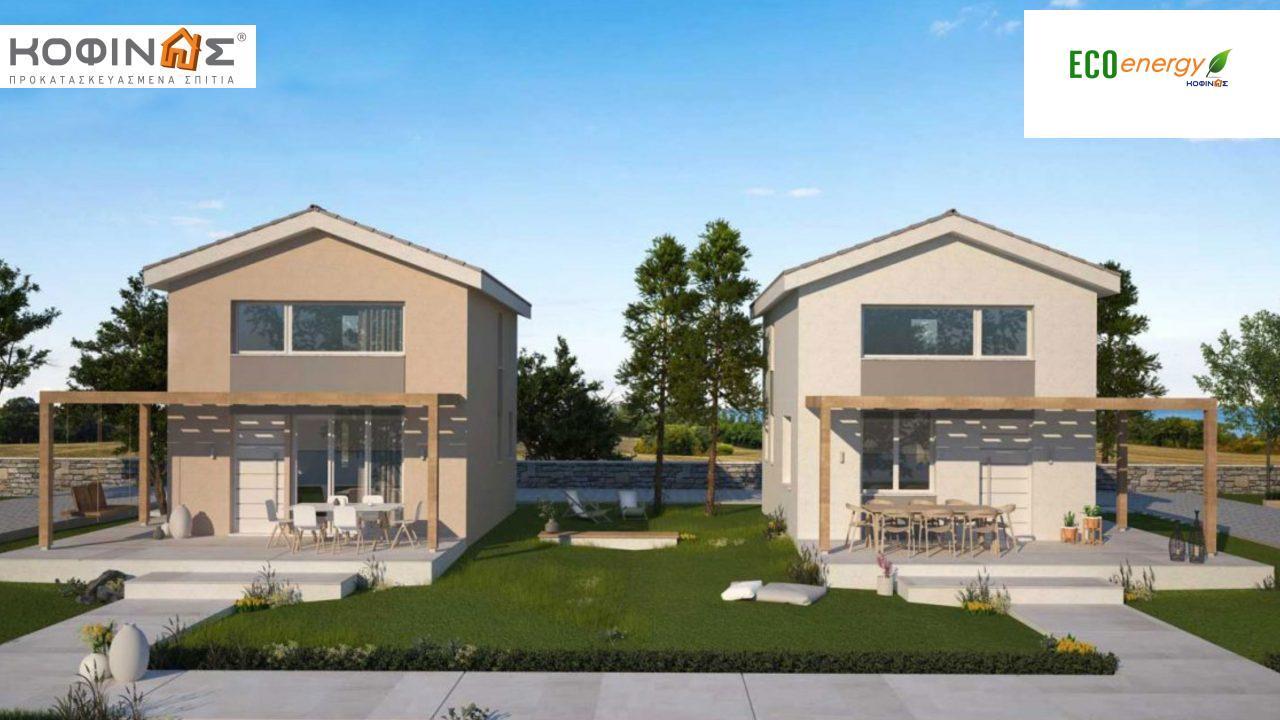 Ισόγεια Κατοικία με Σοφίτα IS-63, συνολικής επιφάνειας 63,65 τ.μ. ,συνολική επιφάνεια στεγασμένων χώρων 17,58 τ.μ. featured image