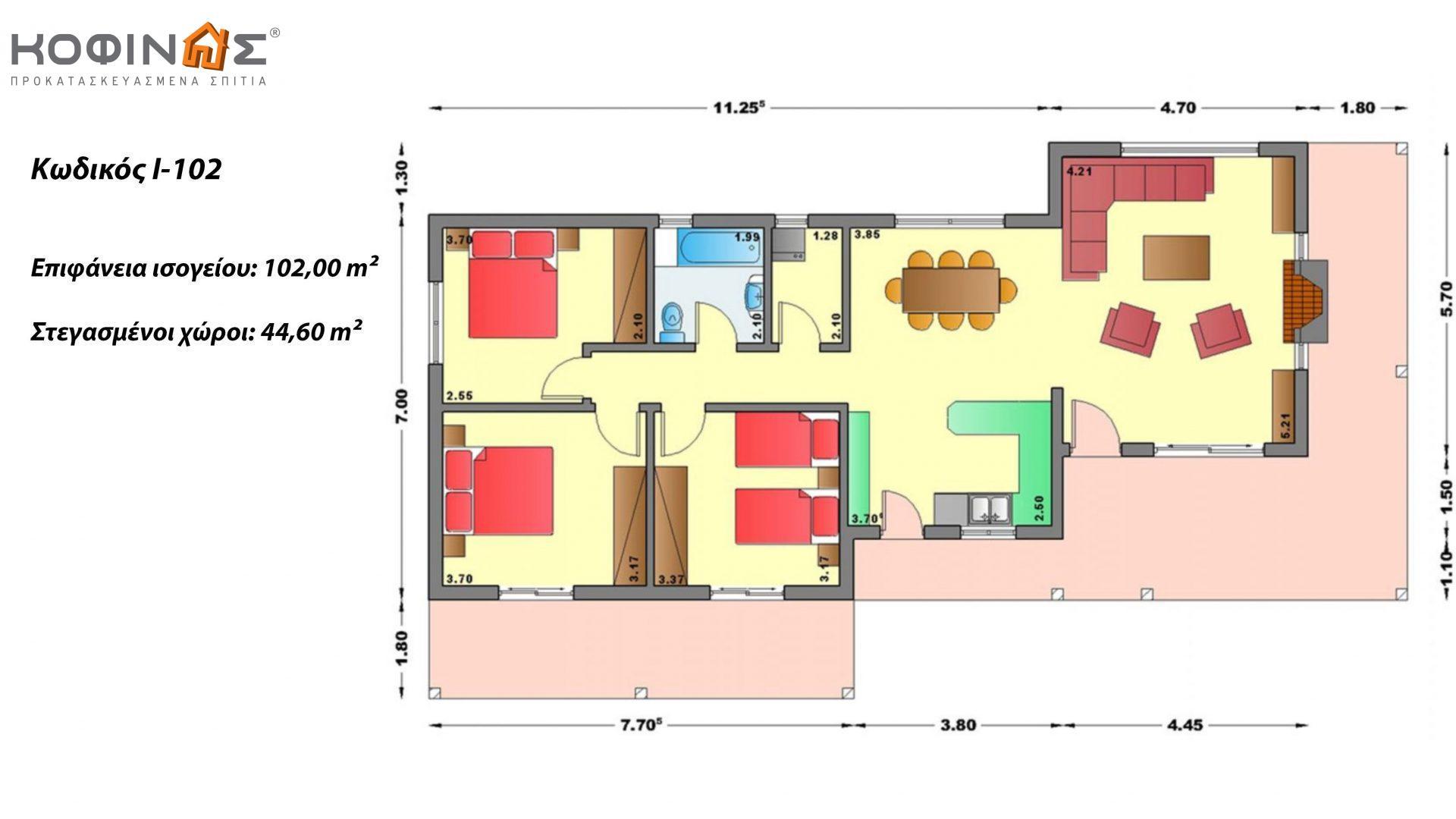 Ισόγεια Κατοικία I-102 συνολικής επιφάνειας 102,00 τ.μ., στεγασμένοι χώροι 44,60 τ.μ