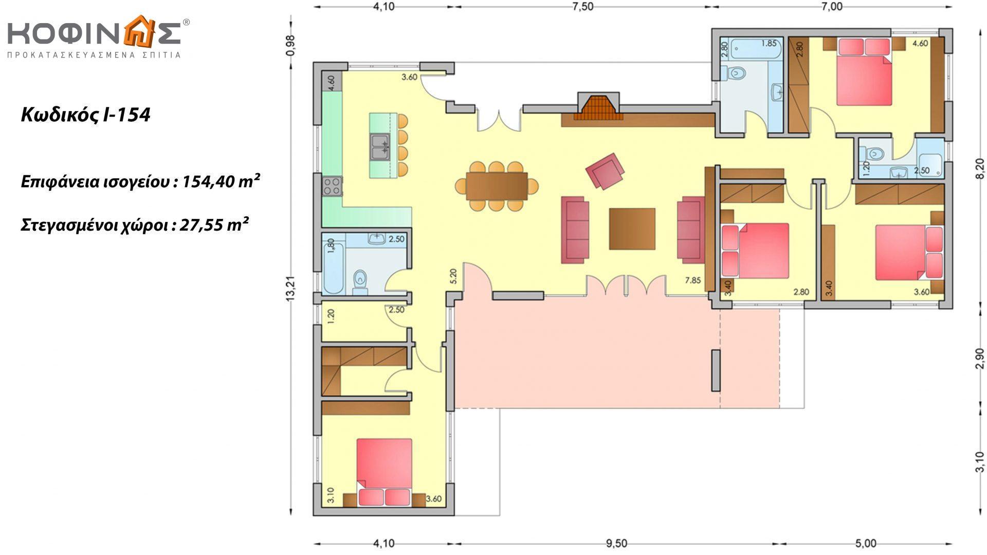 Ισόγεια Κατοικία I-154, συνολικής επιφάνειας 154,40 τ.μ., στεγασμένοι χώροι 27,55 τ.μ.
