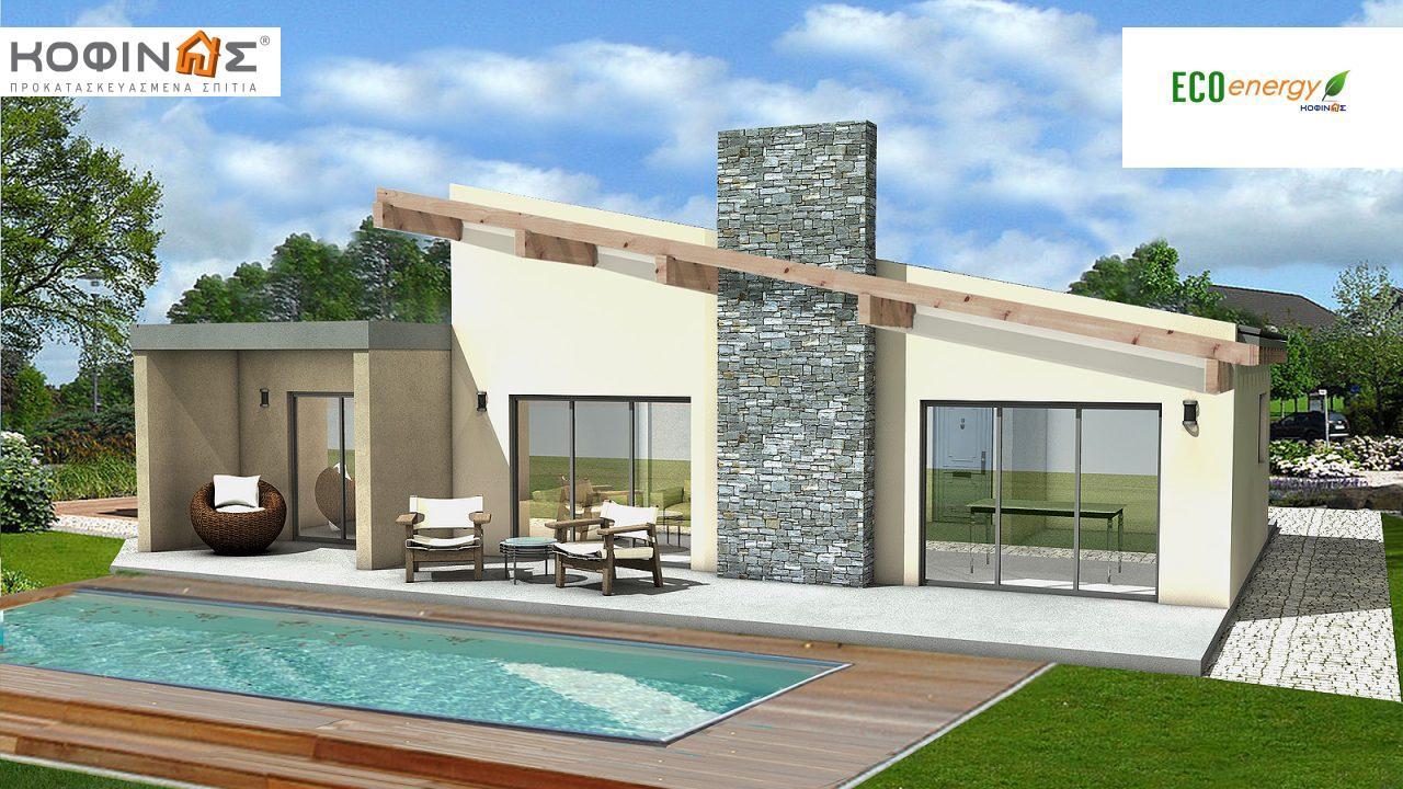 Ισόγεια Κατοικία I-115, συνολικής επιφάνειας 115,85 τ.μ. featured image