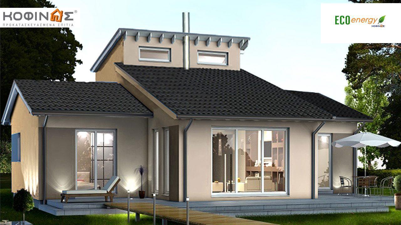 Ισόγεια Κατοικία με Σοφίτα IS-138, συνολικής επιφάνειας 138,30 τ.μ. ,συνολική επιφάνεια στεγασμένων χώρων 3,70 τ.μ. featured image