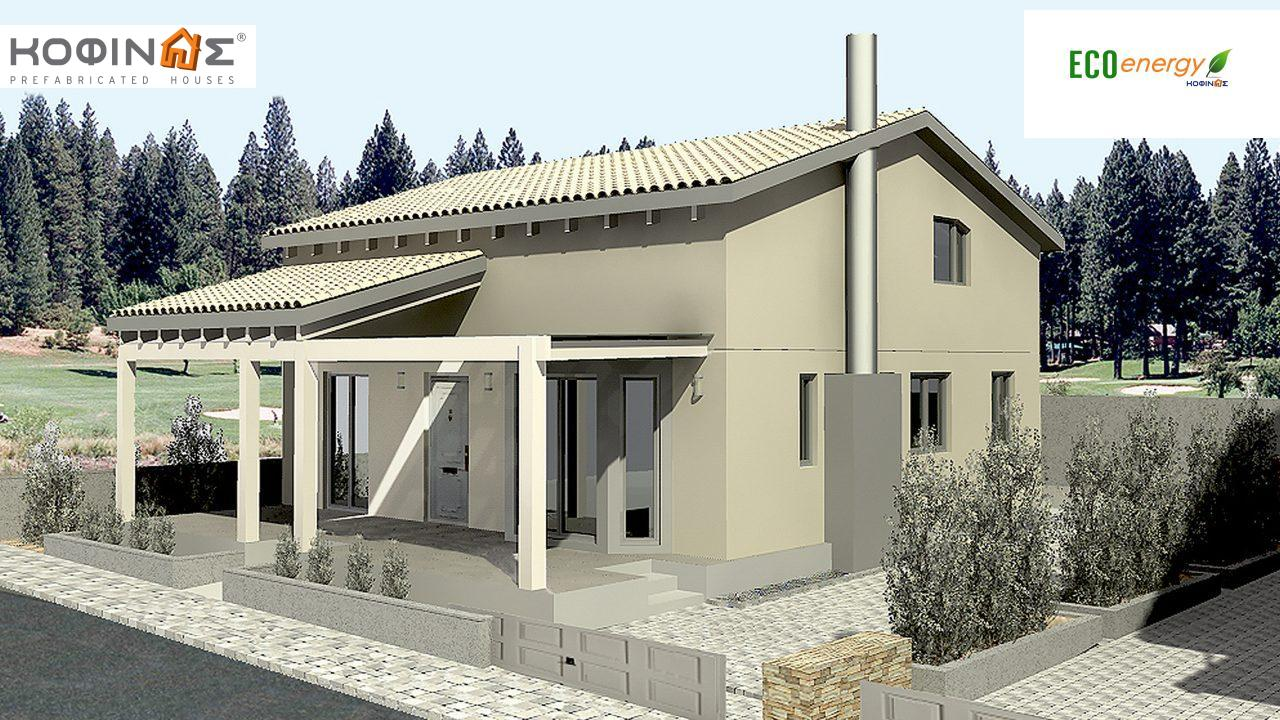 1-story house with attic IS-140, total surface of 140,00 m²,roofed areas 23,60 m² featured image