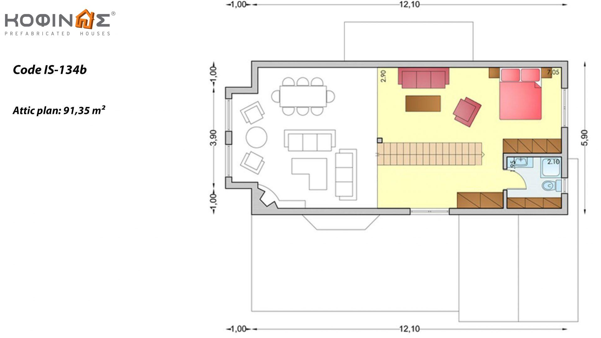 1-story house with attic IS-134b, total surface of 134,25 m²,roofed areas 36,90 m²