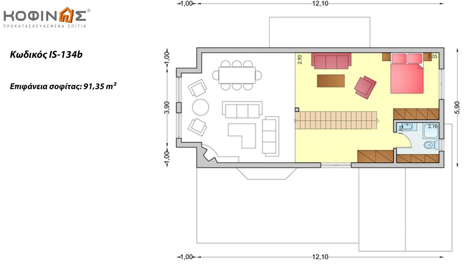 Ισόγεια Κατοικία με Σοφίτα IS-134b, συνολικής επιφάνειας 134,25 τ.μ. ,συνολική επιφάνεια στεγασμένων χώρων 36,90 τ.μ.