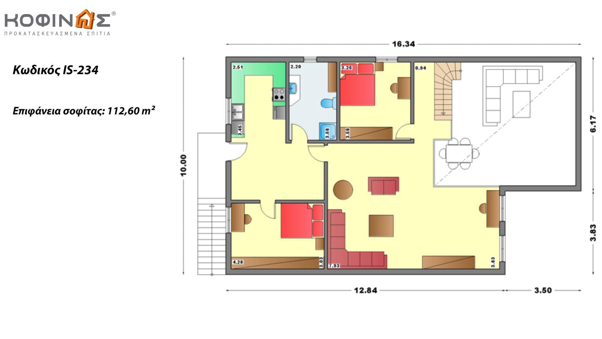 Ισόγεια Κατοικία με Σοφίτα IS-234,συνολικής επιφάνειας 234,80τ.μ., +Γκαράζ 28.00 m²(=262,80 m²),συνολική επιφάνεια στεγασμένων χώρων 105,00 τ.μ.
