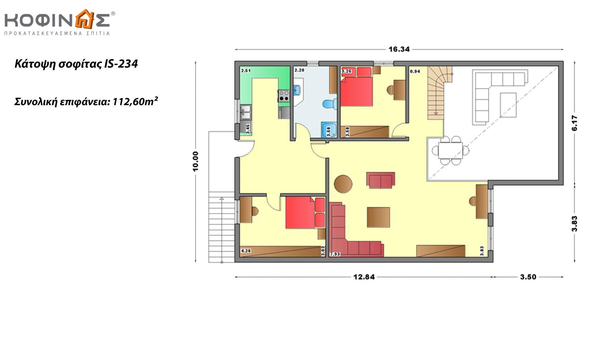 Ισόγεια Κατοικία με Σοφίτα IS-234,συνολικής επιφάνειας 234,80τ.μ.