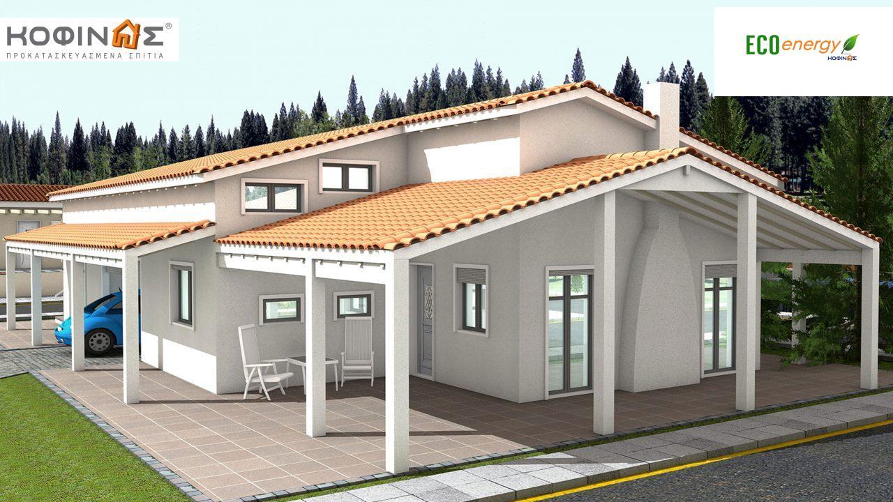 Ισόγεια Κατοικία με Σοφίτα IS-234,συνολικής επιφάνειας 234,80τ.μ., +Γκαράζ 28.00 m²(=262,80 m²),συνολική επιφάνεια στεγασμένων χώρων 105,00 τ.μ. featured image