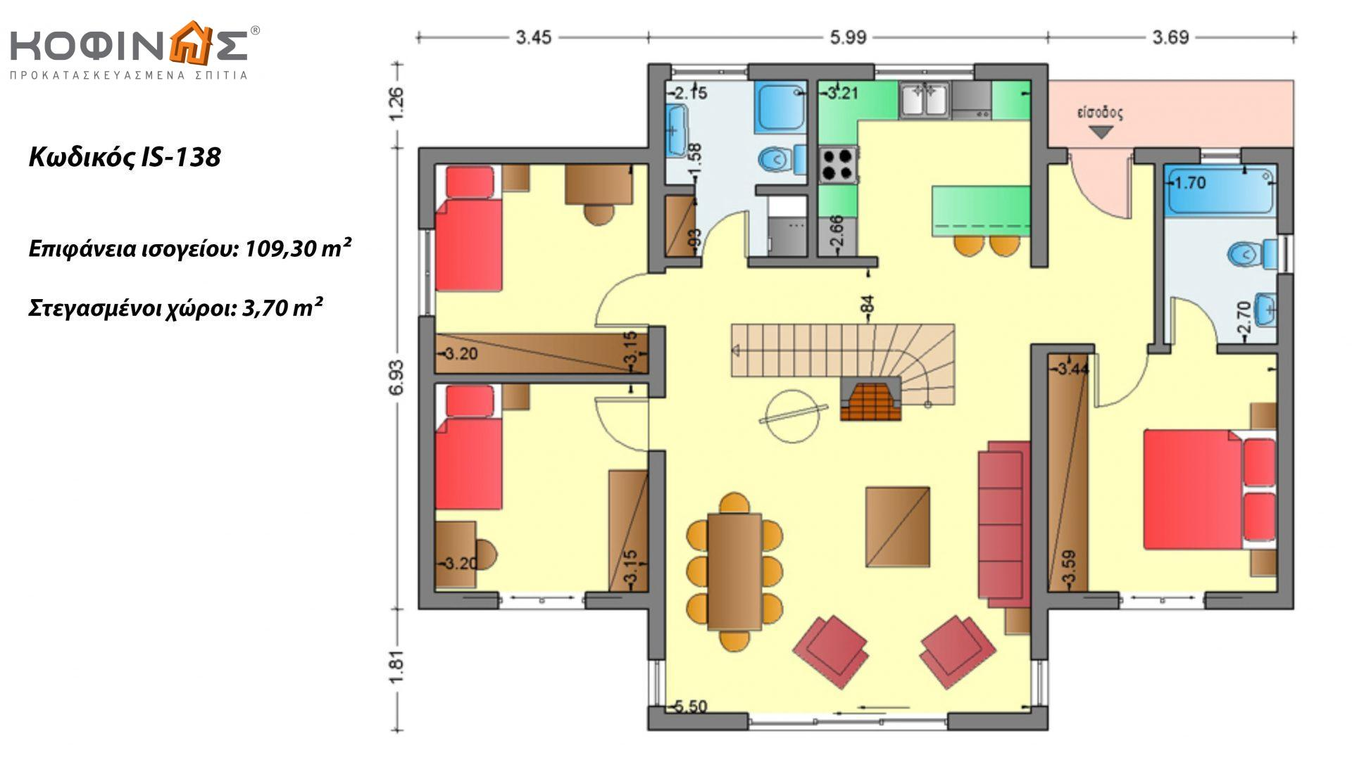 Ισόγεια Κατοικία με Σοφίτα IS-138, συνολικής επιφάνειας 138,30 τ.μ. ,συνολική επιφάνεια στεγασμένων χώρων 3,70 τ.μ.