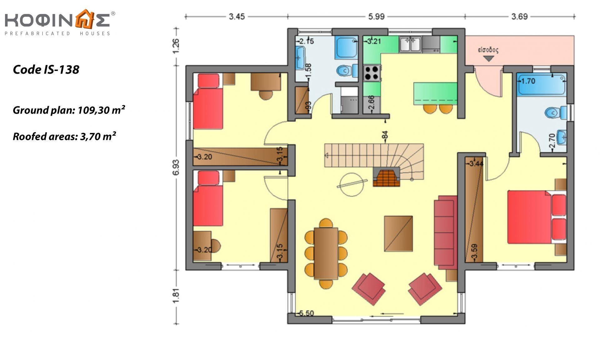1-story house with attic IS-138, total surface of 138,30 m² ,roofed areas 3,70 m²
