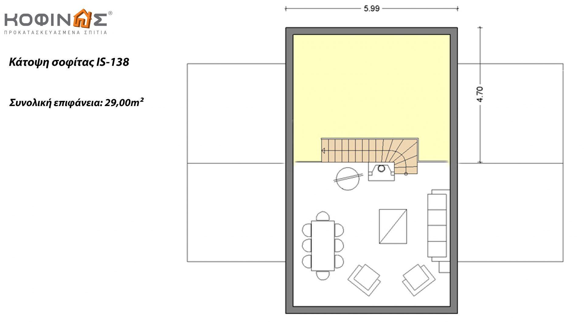 Ισόγεια Κατοικία με Σοφίτα IS-138, συνολικής επιφάνειας 138,30 τ.μ.
