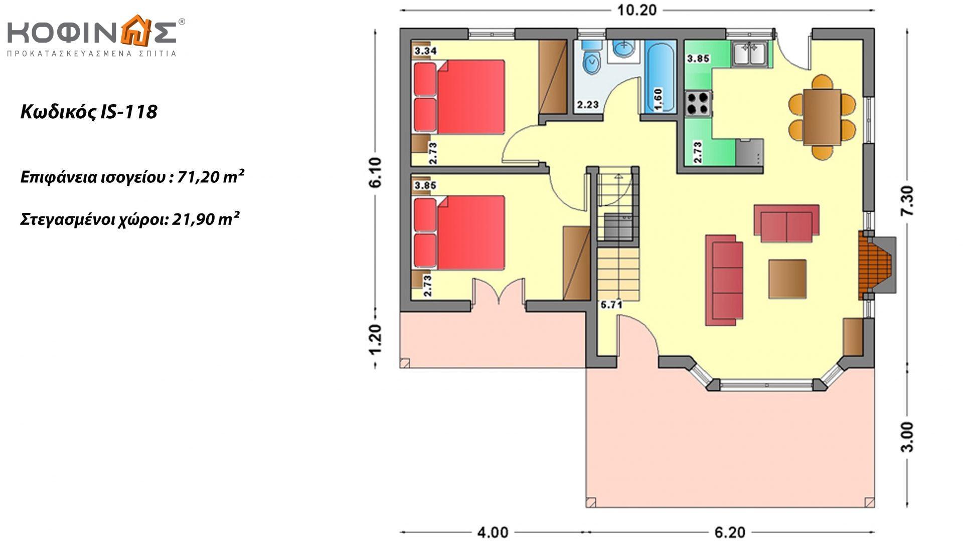 Ισόγεια Κατοικία με Σοφίτα IS-118, συνολικής επιφάνειας 118,20 τ.μ. ,συνολική επιφάνεια στεγασμένων χώρων 21,90 τ.μ.