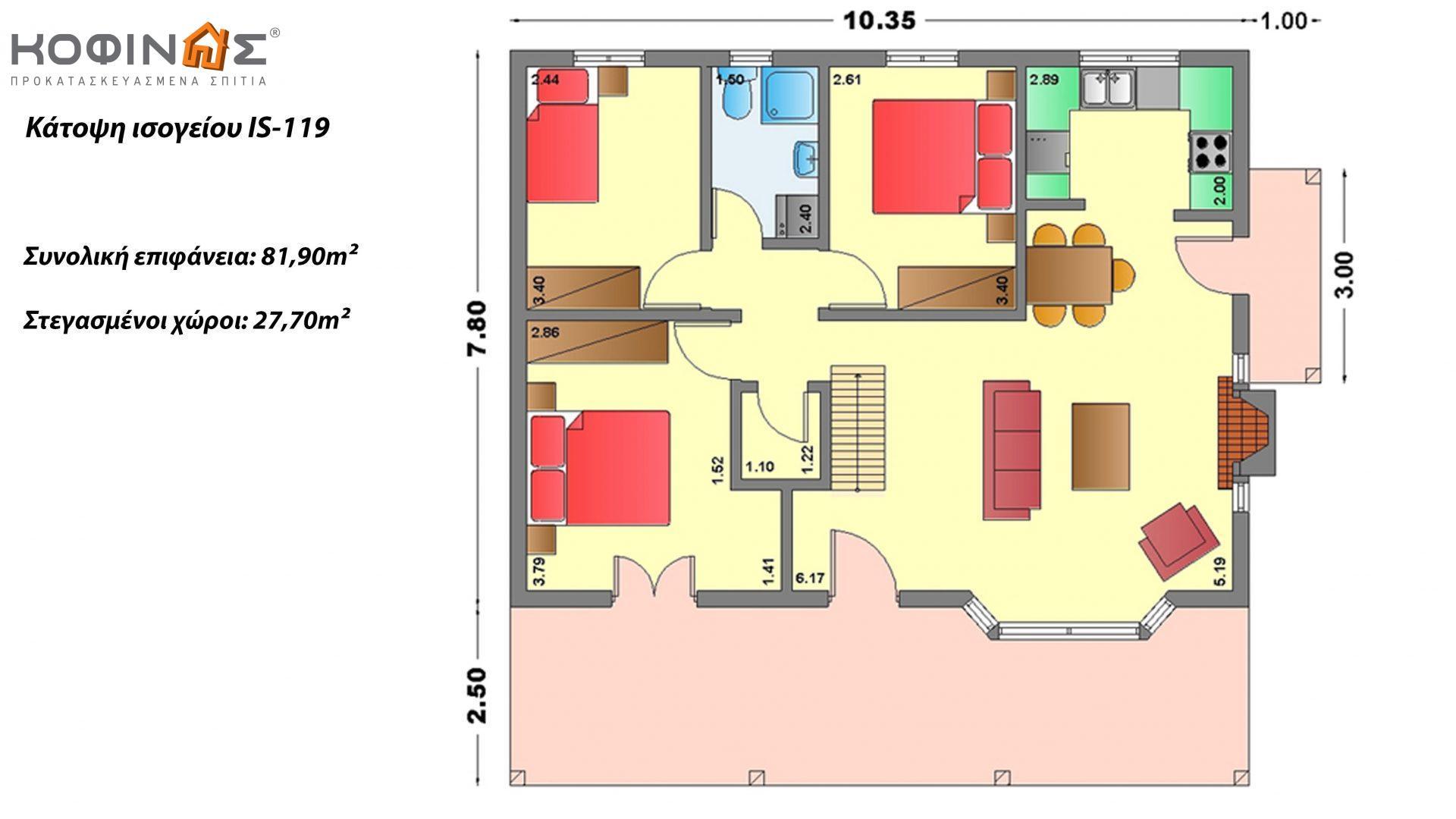 Ισόγεια Κατοικία με Σοφίτα IS-119, συνολικής επιφάνειας 119,70 τ.μ.