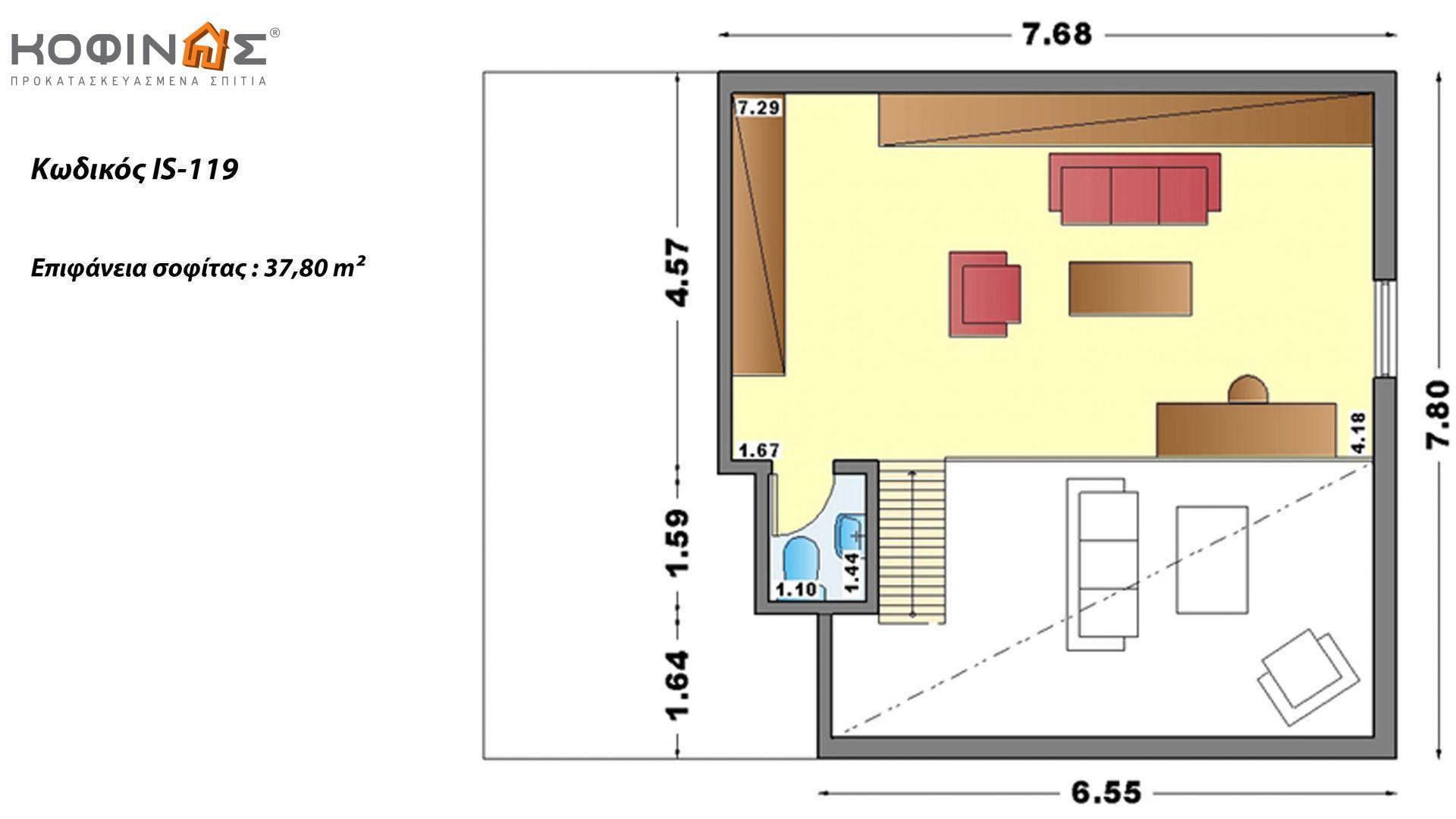 Ισόγεια Κατοικία με Σοφίτα IS-119, συνολικής επιφάνειας 119,70 τ.μ. ,συνολική επιφάνεια στεγασμένων χώρων 27,70 τ.μ.