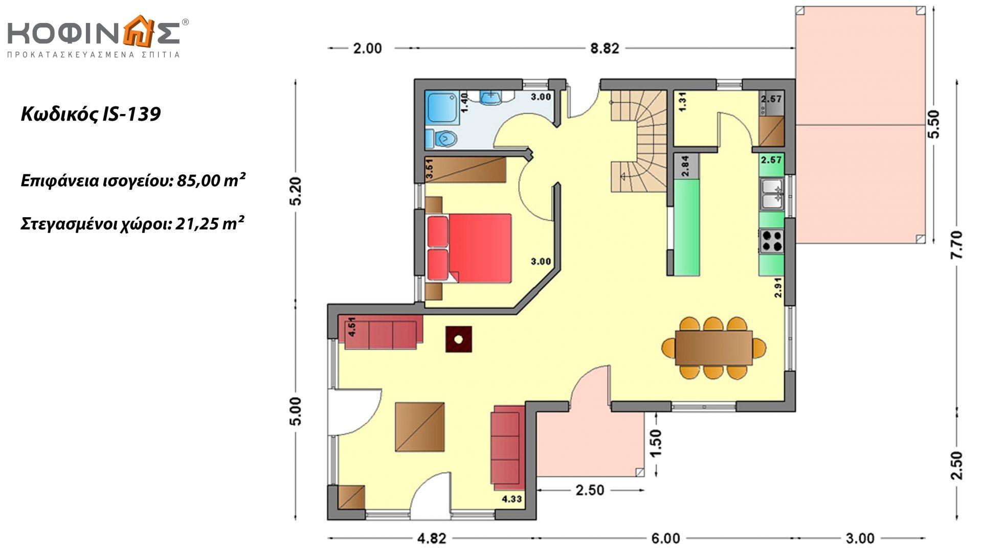 Ισόγεια Κατοικία με Σοφίτα IS-139, συνολικής επιφάνειας 139,70 τ.μ. ,συνολική επιφάνεια στεγασμένων χώρων 21,25 τ.μ.