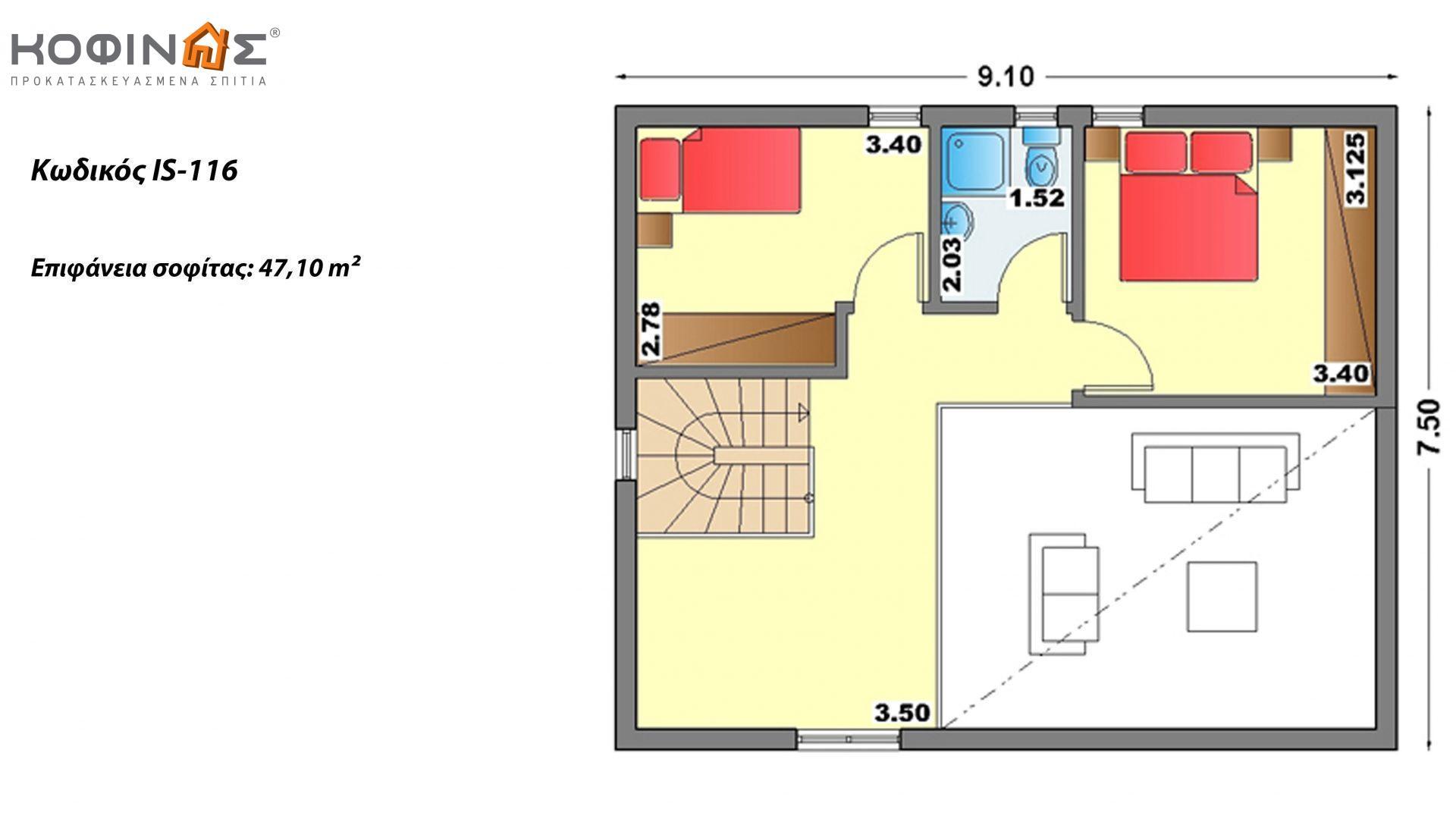 Ισόγεια Κατοικία με Σοφίτα IS-116, συνολικής επιφάνειας 116,90 τ.μ. ,συνολική επιφάνεια στεγασμένων χώρων 26,70 τ.μ.