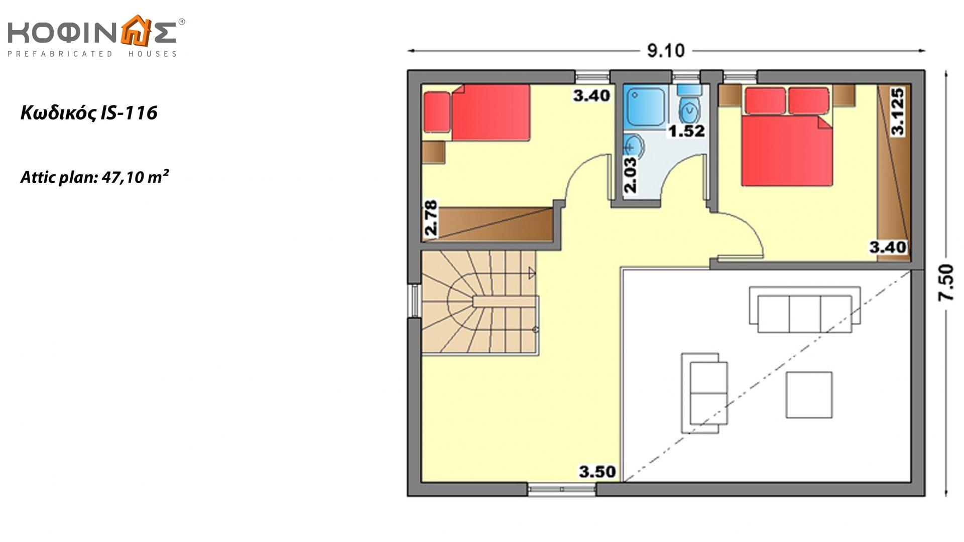 1-story house with attic IS-116, total surface of 116,90 m² ,roofed areas 26,70 m²