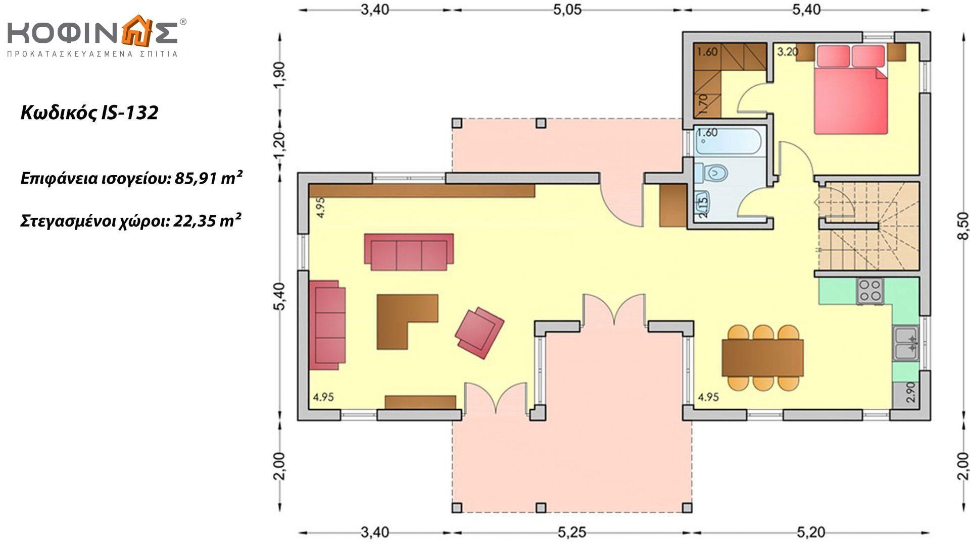 Ισόγεια Κατοικία με Σοφίτα IS-132, συνολικής επιφάνειας 132 τ.μ. ,συνολική επιφάνεια στεγασμένων χώρων 22,35 τ.μ. ,μπαλκόνι σοφίτας 46,10 τ.μ.