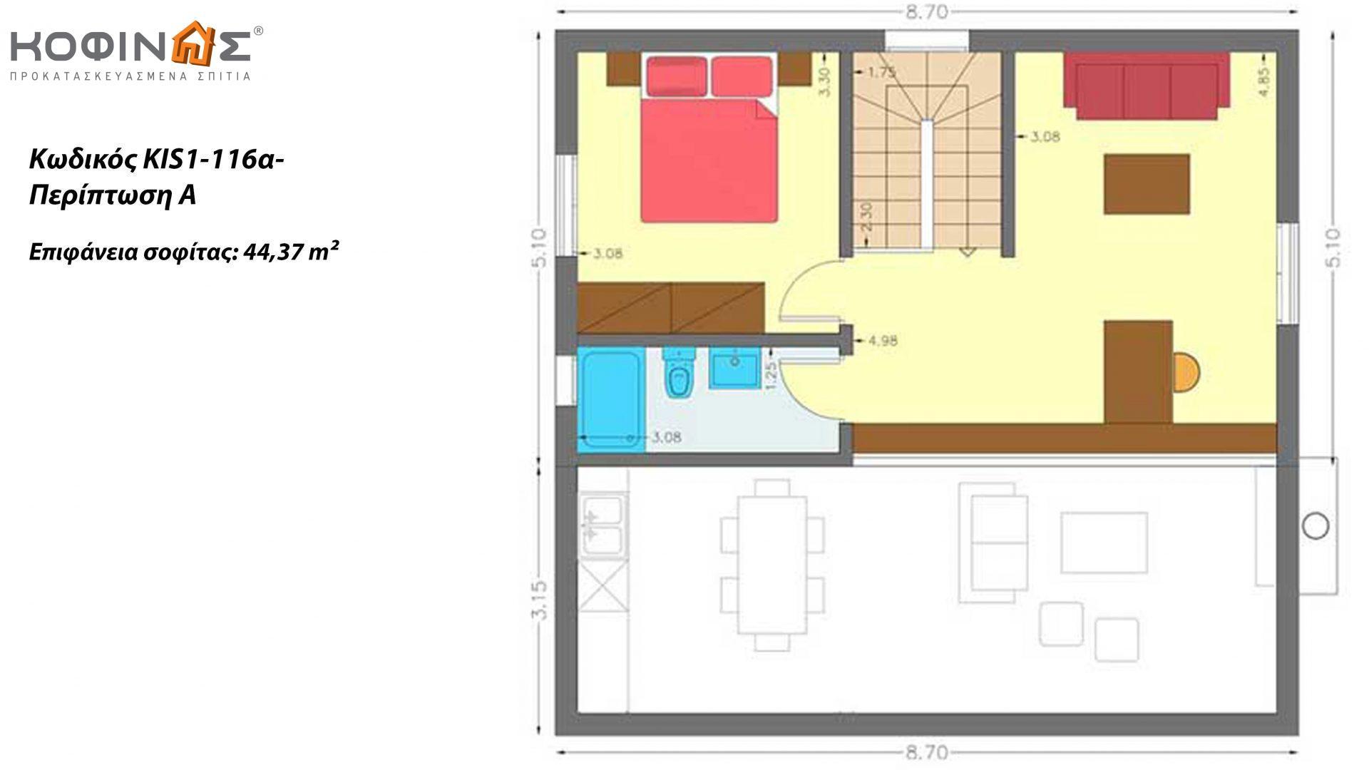 Ισόγεια Κατοικία με Σοφίτα KIS1-116α, συνολικής επιφάνειας 116,15 τ.μ. ,συνολική επιφάνεια στεγασμένων χώρων  12,30 τ.μ.