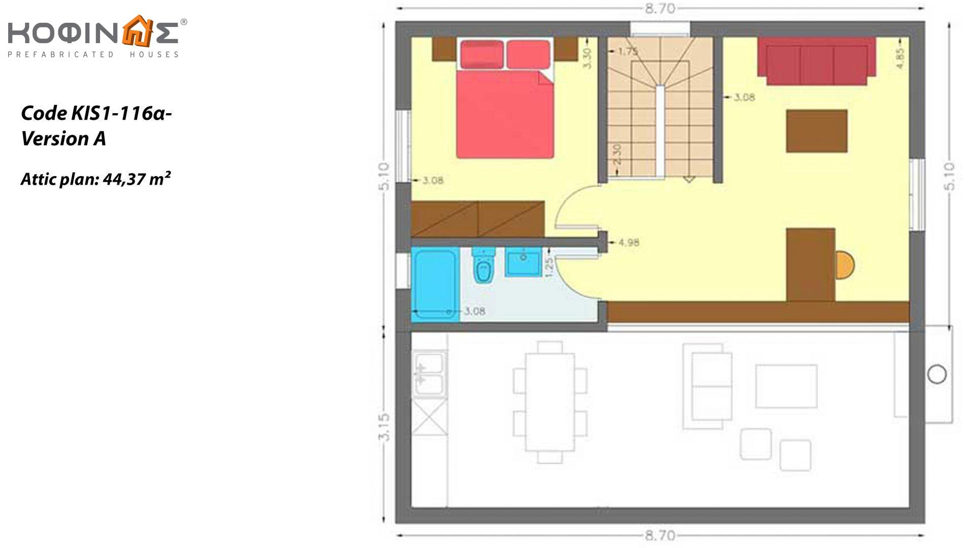 1-story house with attic KIS1-116a, total surface of 116,15 m² ,roofed areas 12,30 m²